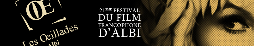festival oeillades 2016 banniere